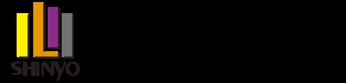 株式会社信陽 - Shinyo Co.,Ltd.